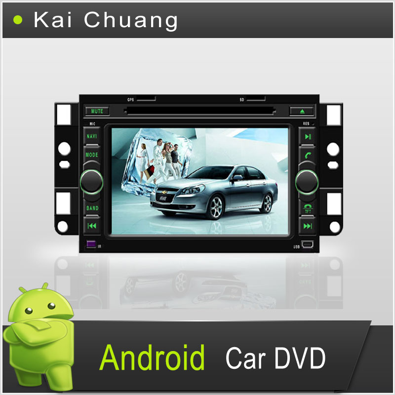 7 inch Touch Screen 2 din chevrolet captiva android car gps player dvd with 3G Wifi Function
