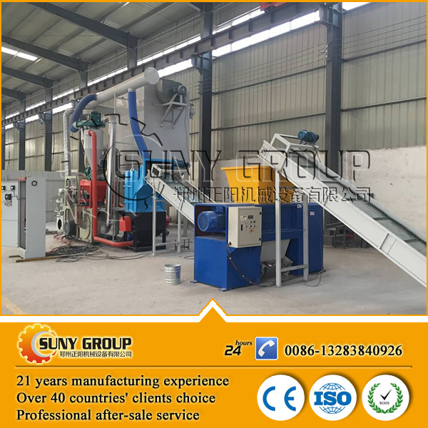 Printed circuit board recycling and separating machine manufacturer