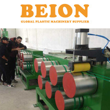 Pet strap machine pet packing strap band production line
