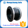 Flexible rubber pipe coupling with flange for the construction.