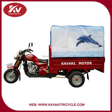 Fashion KAVAKI brand 3 wheels passenger motorcycle with blue cabin