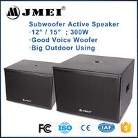 china guangzhou made sub bass subwoofer speaker 300w subwoofer loudspeaker 15 inch live active speaker