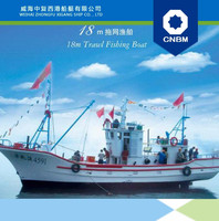 18m FRP trawl fishing boat