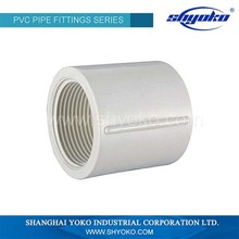Newest design top quality white pvc coupling