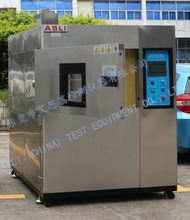low temperature thermal shock chambers use for electronic components and material research