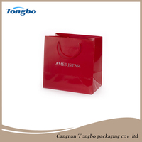 Wholesale Products China custom made paper bag
