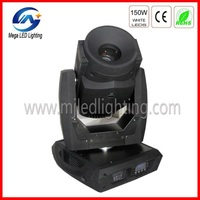 2 gobo wheel 150w high luminus 120w 2r beam moving head light
