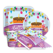 Custom printed disposable kids birthday party supplies china
