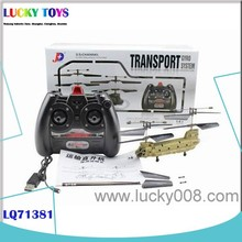 REMOTE-CONTROLLED AIRCRAFT (3.5 CH GYROSCOPE INFRARED HELICOPTER) WHOLESALE TRANSPORT PLANE