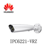 Huawei IPC6221-VRZ 2 Megapixel Network IR Bullet Camera Video Surveillance