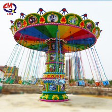 Alibaba fr Professional china manufacturer amusement park rides flying chair outdoor equipment for sale