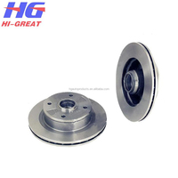 Auto spare part chevrolet Isuz parts brake disc OE 89441-75471 high quality disc brake pad