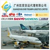 Cheap air shipping freight from China to Bogota, Colombia