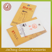 guangzhou custom design swing hang tag garment tags paper label clothing tags