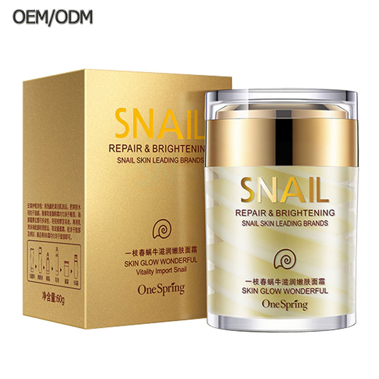 OEM ODM wholesale tender and smooth snail skin moisturizer best <strong>cream</strong> for dry face