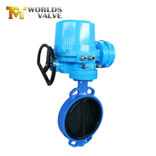 Electric actuator concentric disc rubber lined wafer type butterfly valve