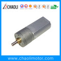 12V 24V Ordinary Spur Gearbox Motor CL-G20-F180 For Automatic Clothes Hanger And Intelligent Water Closet