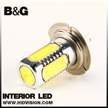 H4 7.5W 700lm 6500K 5 x COB LED 700lm 6500k White Light LED For Car Headlamp (DC10~30V)