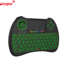 2.4G Rf Wireless Air Mouse H9 Colorful Backlit Mini Android Keyboard Whole Sale Market