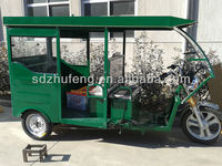 mini 4 wheel electric tricycle car