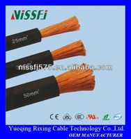China Manufacturing Product Welding Wire Rubber Cable Sheathing
