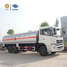 6x4 15000L diesel gasoline fuel delivery truck