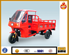 Joyhon air/water/oil cool heavy load cargo tricycle made in Chongqing
