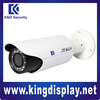 2.0 Megapixel IP Cameras, POE ,WDR ,Audio. Onvif 2.2, Support Dahua NVRs. Avtech. Hikvision NVRs,Cheaper price