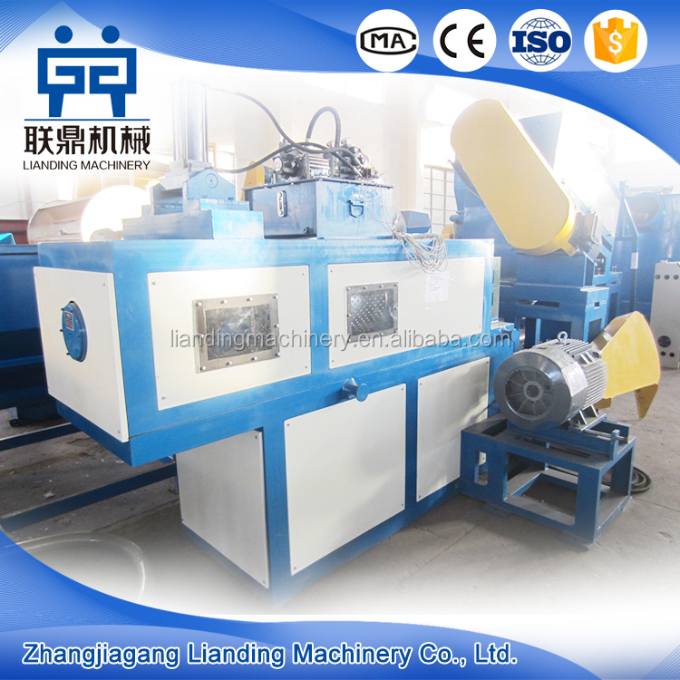 500KG/ H PP PE Plastic Film squeezing machine