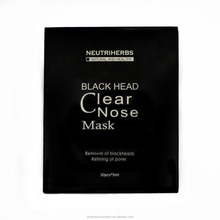 Private Label The Best Anti Blackhead Purify Pores Black Mask Blackhead Extractor Blackhead Strips Facial Masks Wholesale
