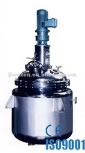 High Quality Chemical Reactor