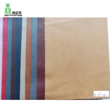 PU leather malaysia fabric stocklot