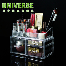 UNIVERSE factory unique square large acrylic cosmetic organiser