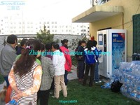 Very popular coin operated water vending machine IC card coin paper money to get pure drinking water