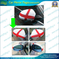 England flag car wing mirror flag cover
