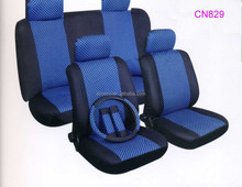 LEATHER KNITTED PLASTIC FUR AUTO FABRIC OF CAR SEAT COVER