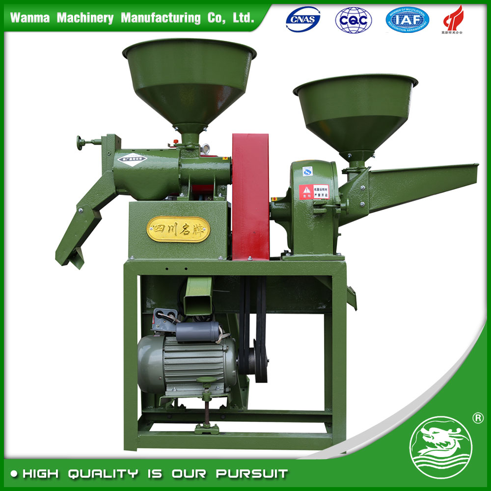 WANMA2232 Gold Supplier Auto Rice Mill For Sale