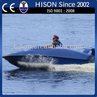 crazy selling 110hp small sport mouse boat