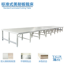 Stainless steel wrapped edge Cutting Table