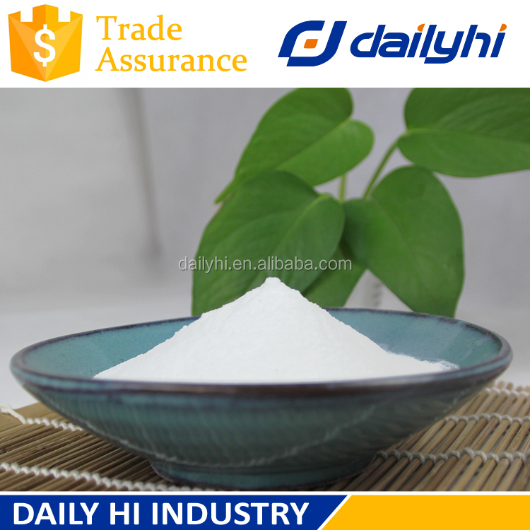 High Quality Food Beverage White Powder