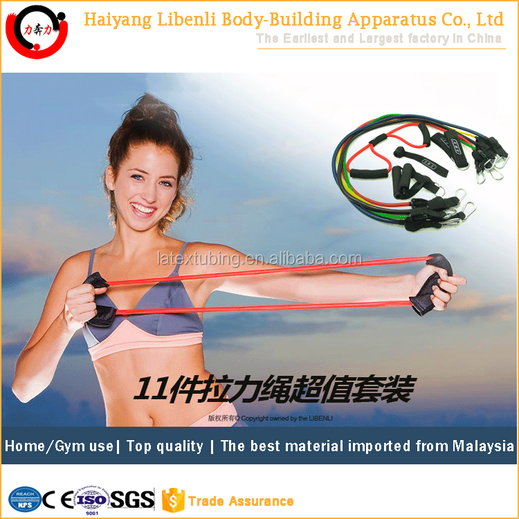 12 PCS Pure Natural Latex Resistance Band Set With Multiple Strength