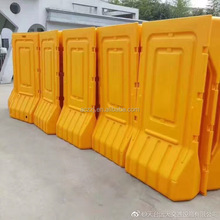 1800mm Plastic Traffic Barrier yellow road safety barrier water filled barrier