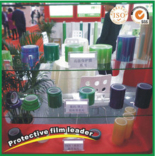 High Gloss Lamination Film Protective Film