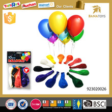 Colorful gift 9 inch colorful inflatable water ballon