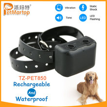 2016 big discount hot sale promotion no-barking collar for dogs electronic training collar pets