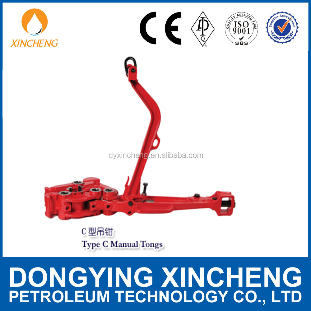 API drill pipe manual tongs / drill pipe handling equipment