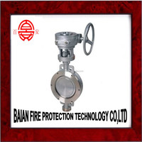 Worm Gear Metal Sealing Butterfly Valve To The Clamp