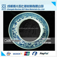 China factory-outlet price of Molybdenum Disulfide Powder MoS2 for lubricant