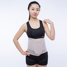 China Factory Adjustable Lumbar Support Belt Waist Support Belt For Old People Royal Posture Back Support