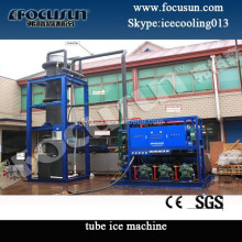 20MT/day Industrial tube ice maker plant with automatic screw ice conveyor